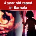 Rape in Barnala
