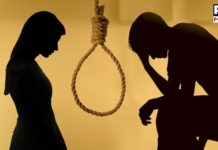 husband Death After 5 days wife suicide in Uttar Pradesh