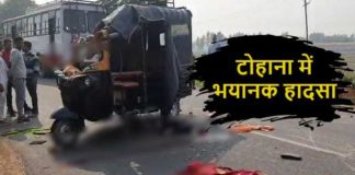 Accident in Tohana