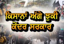 Dilli Chalo: Punjab farmers granted entry in Delhi