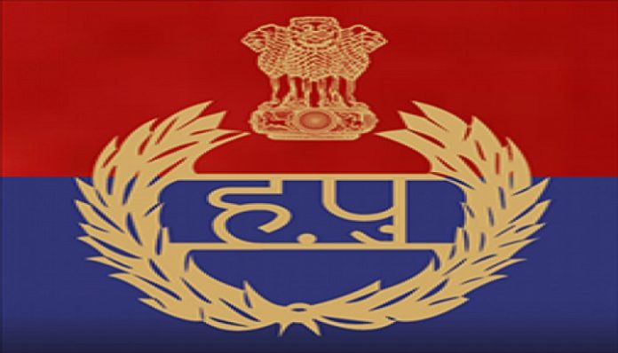 Absconding accused Arrested