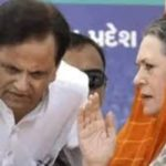 Congress Leader Ahmed Patel Death; PM Modi , Sonia & Rahul Gandhi Express Grief