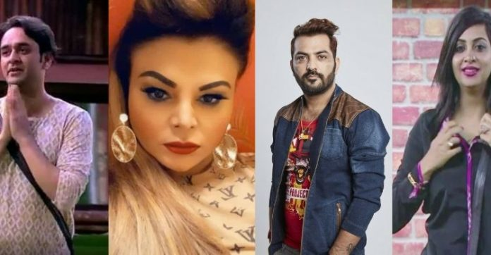 Bigg Boss 14: Rakhi Sawant, Manu Punjabi, Vikas Gupta and others to bring new twists