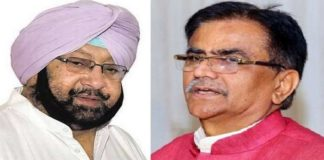 Dhankar Attacks on Amarinder Singh