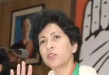 Kumari Selja on Haryana Govt