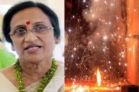 BJP MP Dr Rita Bahuguna Joshi's 6-year-old granddaughter burnt by firecrackers, treatment during dies