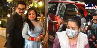 Bharti Singh, husband Harsh's bail hearing Court to delayed