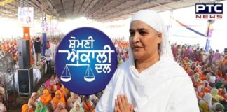 Bibi Jagir Kaur elaborated on the organizational structure of the Istri Akali Dal