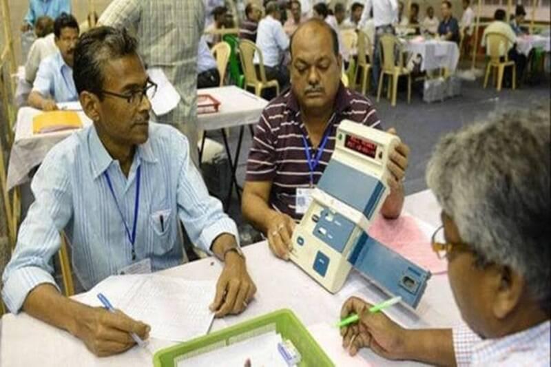 Bihar Election Result 2020