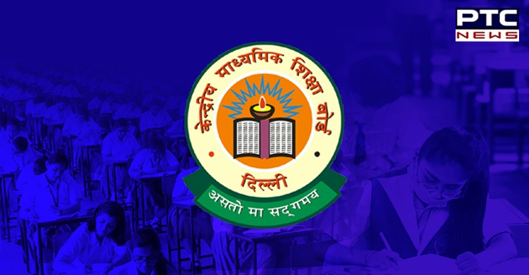 CBSE Board Exams 2021: While CBSE is yet to declare CBSE Board exam date sheet for Class 10, Class 12, all eyes on Ramesh Pokhriyal 'Nishank'.