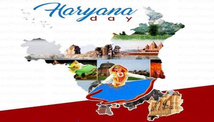 Haryana Day 2020