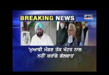 Capt Amarinder Singh's target on Manohar Lal Khattar