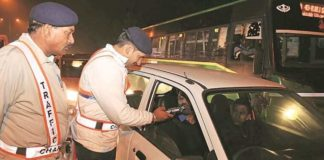 Chd police