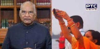 President Ram Nath Kovind extends his greetings on Chhath Puja festival