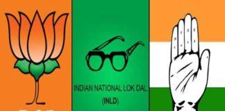 Congress Won in Baroda