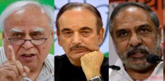 Ghulam Nabi Azad News Update