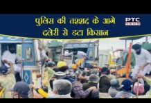 Dilli Chalo: Jumping for safety | Farmers protest today news