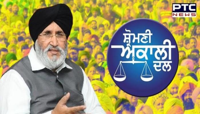 SAD on Harjit Singh Grewal remark: Shiromani Akali Dal on Sri Akal Takht Jathedar Giani Harpreet Singh's speech to Sikh community.