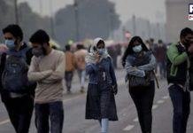 Delhi coldest morning