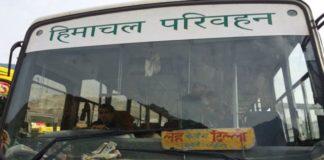 Haryana Roadways Delhi Route