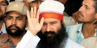 Secret Parole to Ram Rahim