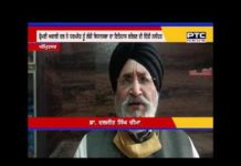 Dr. Sadhu Singh Dharamsot Daljit Singh Cheema replied on contesting the election