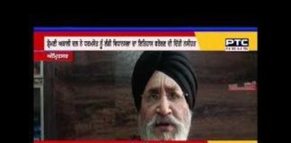 Dr. Sadhu Singh Dharamsot Daljit Singh Cheema replied on contesting the election
