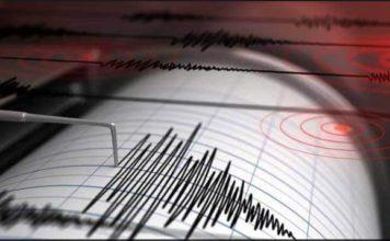Earthquake: 4.3 magnitude earthquake strikes Andaman Islands