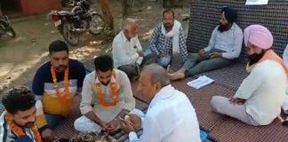Haryana Farmer Protest