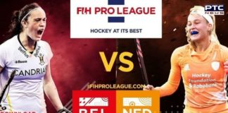 FIH Pro League (women): The Netherlands record 4-0 win over Belgium