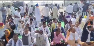 Haryana Farmers Protest Update