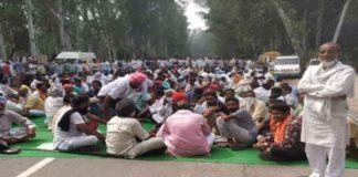 Farmer Chakka Jam Haryana