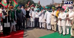 Farmers Chakka Jam In Punjab -India today against Agriculture laws 2020