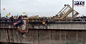 Farmers break police barricade enter Haryana after clash with police at Shambhu border