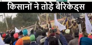 Farmers break barricades