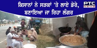 Farmers cook langar on roads as Haryana police stops them from heading to Delhi