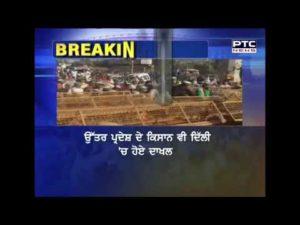 Farmers from Uttar Pradesh also entered Delhi