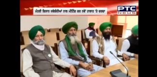 Punjab Cabinet Ministers appeal to the farmers leaders to allow passenger trains to run during the meeting