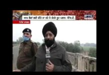 Farmers of Punjab stuck at Pehowa border