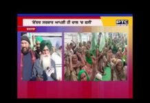 Farmers continue to oppose agriculture bills in Barnala