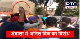 Black Flags Shown to Anil Vij