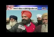 Farmers thank PTC News