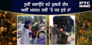 Farmers provide drinking water to policemen on duty