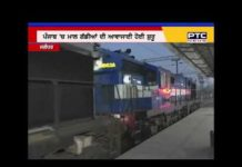 Freight traffic resumes from Jalandhar