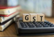 GST Revenue collection for December 2020 recorded all-time high
