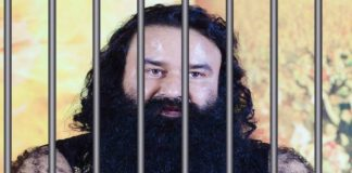 Ram Rahim news: Haryana government led by Chief Minister Manohar Lal Khattar granted Dera Sacha Sauda chief Gurmeet Ram Rahim a day's parole.