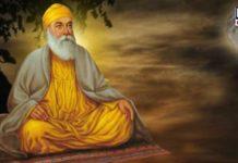 Guru Nanak Dev ji Jayanti