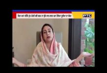 Urea Decreased Due To Not Taking Proper Steps By The Living Chief Minister: Harsimrat Kaur Badal