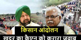 Farmer Protest Haryana