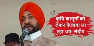 Sandeep Singh on Farmer Protest